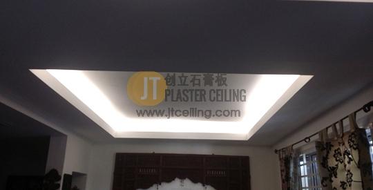 Latest promotion 2017 leading plaster ceiling for Plaster ceiling design price